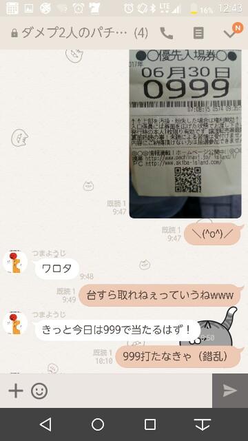 f:id:tumamimi:20170630124733j:plain