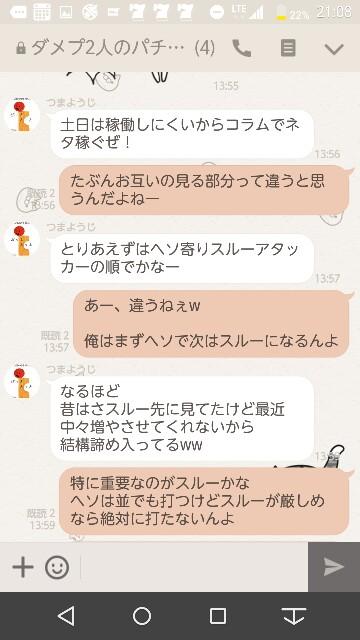 f:id:tumamimi:20170702221814j:plain