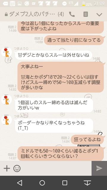 f:id:tumamimi:20170702221827j:plain