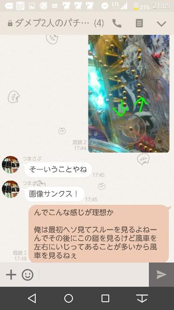 f:id:tumamimi:20170702230458j:plain