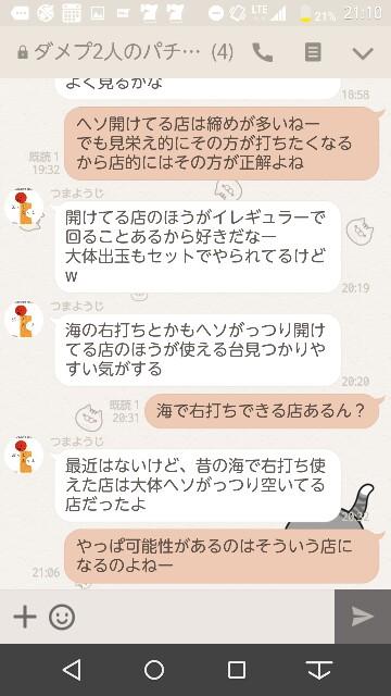 f:id:tumamimi:20170702230651j:plain