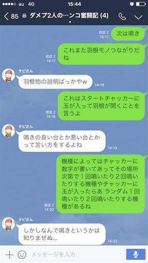 f:id:tumamimi:20170703221657p:image