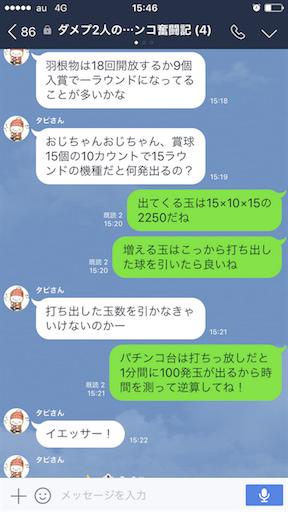 f:id:tumamimi:20170703222639p:image