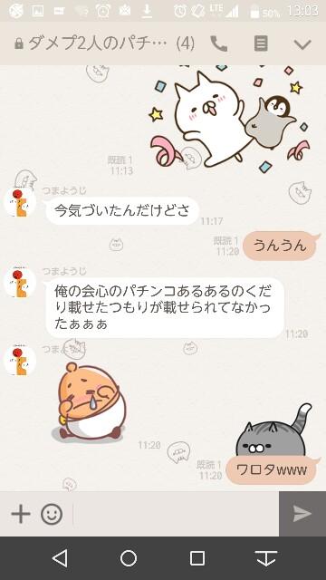 f:id:tumamimi:20170706130335j:plain