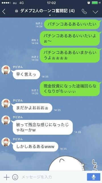f:id:tumamimi:20170706130633j:plain