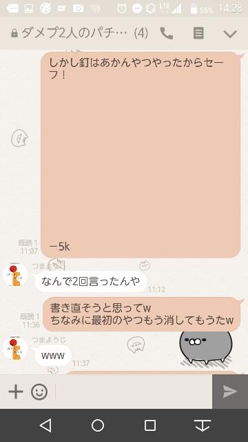 f:id:tumamimi:20170708143120j:plain