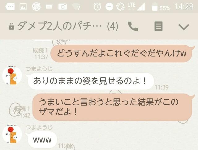 f:id:tumamimi:20170708143352j:plain