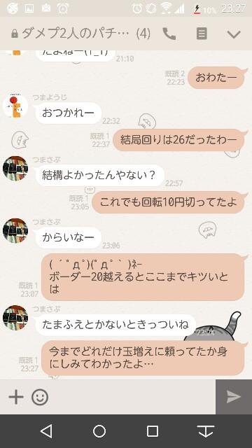 f:id:tumamimi:20170708232830j:plain