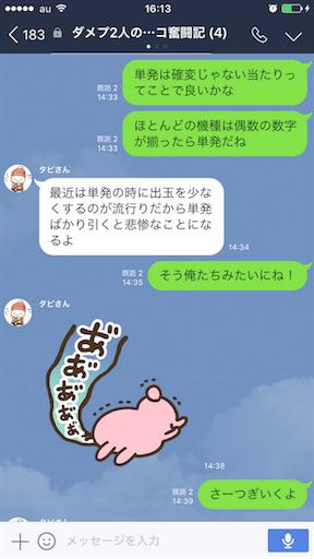 f:id:tumamimi:20170709161546p:image