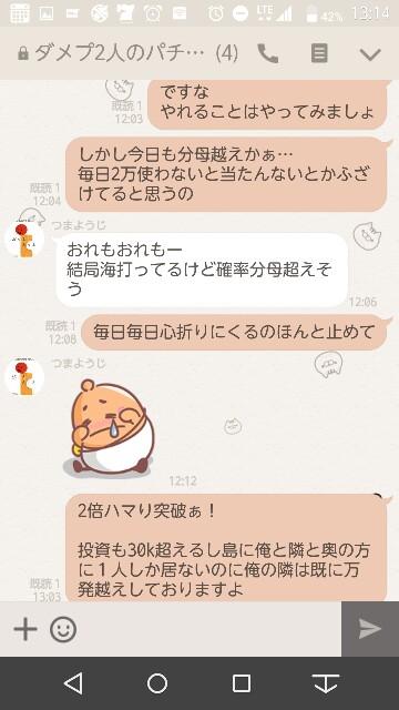 f:id:tumamimi:20170710132536j:plain