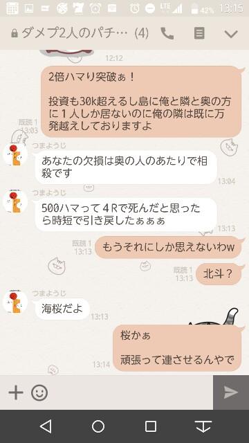 f:id:tumamimi:20170710132545j:plain