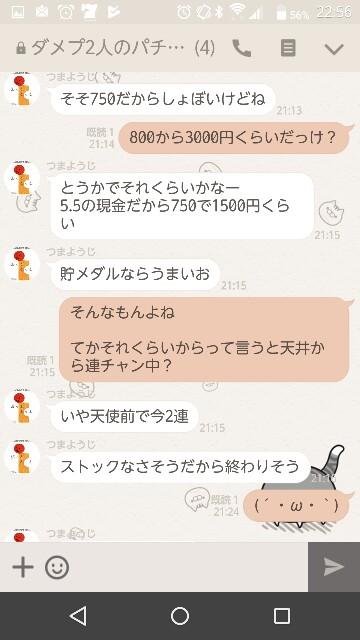 f:id:tumamimi:20170714230103j:plain