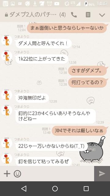 f:id:tumamimi:20170718144835j:plain