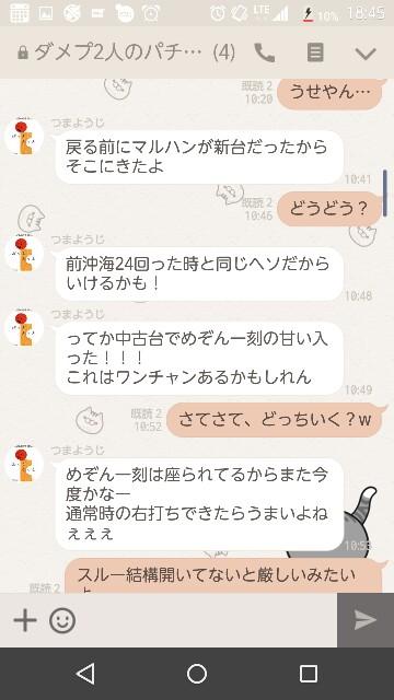 f:id:tumamimi:20170720191634j:plain