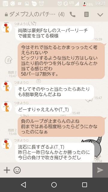 f:id:tumamimi:20170720193246j:plain