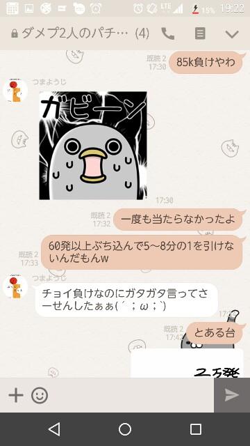 f:id:tumamimi:20170720193306j:plain