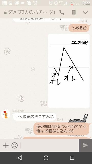 f:id:tumamimi:20170720193310j:plain