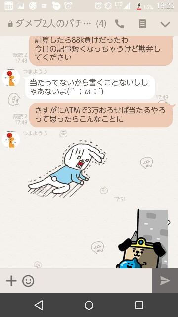 f:id:tumamimi:20170720193322j:plain