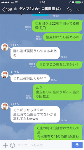 f:id:tumamimi:20170722014948p:image