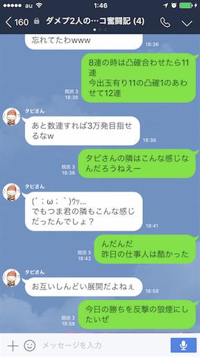 f:id:tumamimi:20170722014958p:image