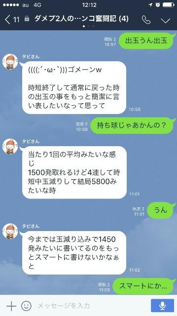 f:id:tumamimi:20170722150211j:plain