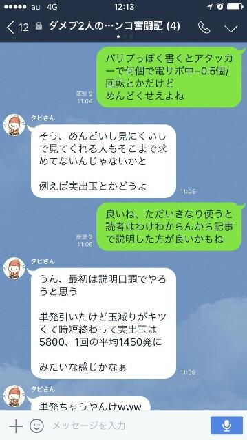 f:id:tumamimi:20170722150215j:plain
