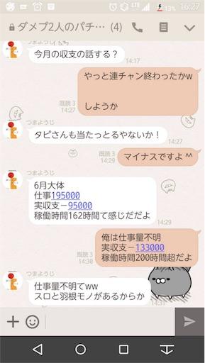f:id:tumamimi:20170723153347j:image