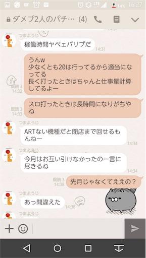 f:id:tumamimi:20170723153403j:image