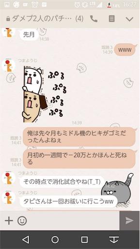 f:id:tumamimi:20170723153416j:image
