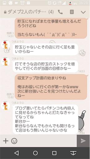 f:id:tumamimi:20170723153519j:image