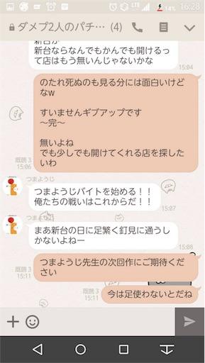 f:id:tumamimi:20170723153533j:image