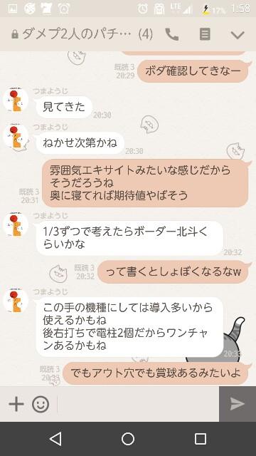 f:id:tumamimi:20170725020350j:plain
