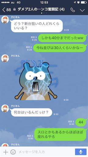 f:id:tumamimi:20170725125734p:image