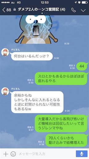 f:id:tumamimi:20170725125813p:image