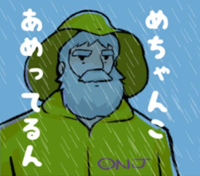 f:id:tumamimi:20170726135844j:plain