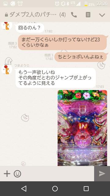 f:id:tumamimi:20170726222724j:plain