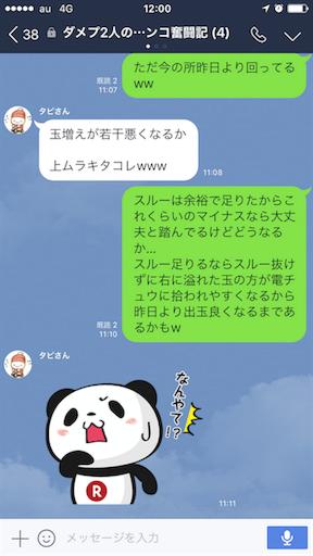f:id:tumamimi:20170727120525p:image