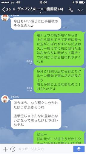 f:id:tumamimi:20170727120553p:image