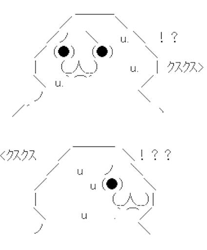 f:id:tumamimi:20170727161802p:image