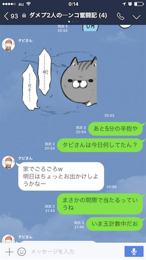 f:id:tumamimi:20170728001554p:image