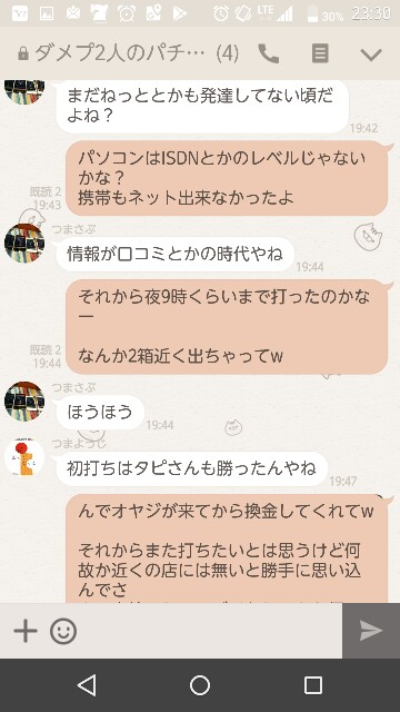 f:id:tumamimi:20170729011058j:plain