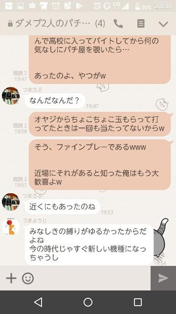 f:id:tumamimi:20170729011101j:plain