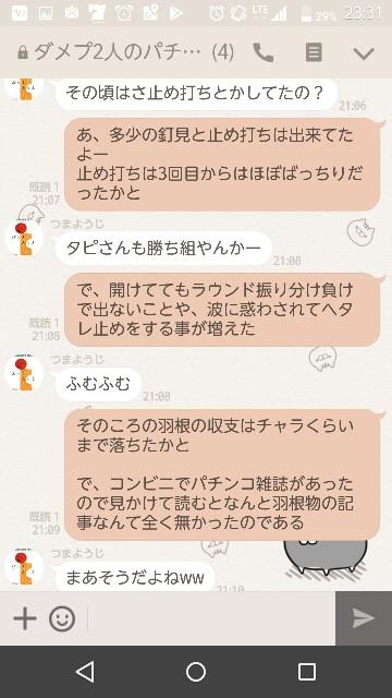 f:id:tumamimi:20170729011241j:plain