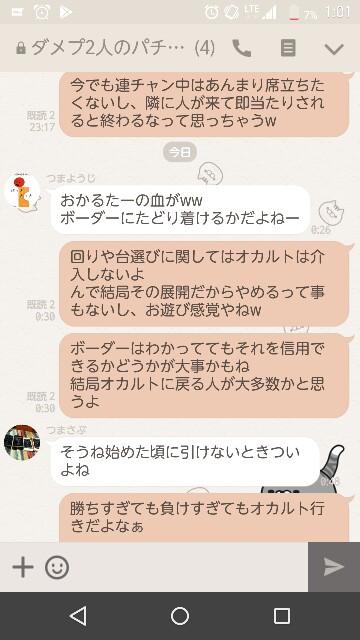f:id:tumamimi:20170729011311j:plain
