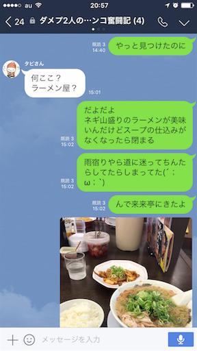 f:id:tumamimi:20170729205807p:image