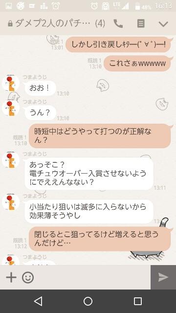 f:id:tumamimi:20170730161404j:plain