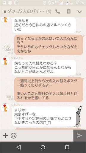 f:id:tumamimi:20170731124813j:image