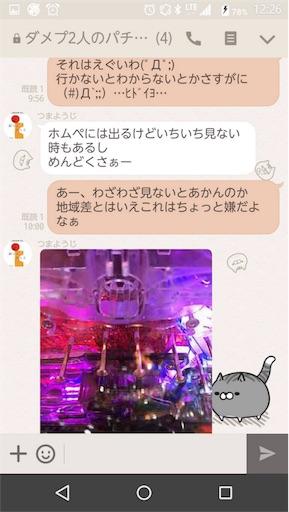 f:id:tumamimi:20170731124826j:image