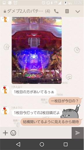 f:id:tumamimi:20170731124922j:image