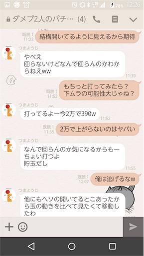 f:id:tumamimi:20170731124940j:image